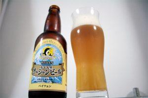 寒菊銘醸 オーシャンビール ヴァイツェン