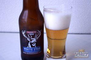トゥーイーズニューホワイトスタッグ(Tooheys New White Stag)