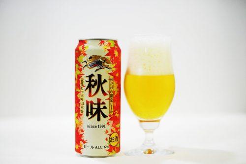 キリン秋味 2017