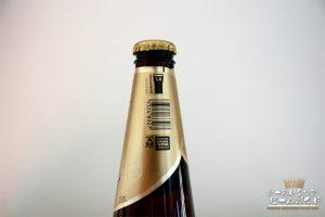 カールトンクラウンラガー(Carlton Crown Lager)