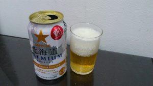 サッポロ北海道PREMIUM